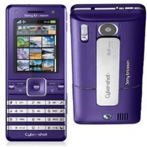 Nokia 7710 Nokia 7710