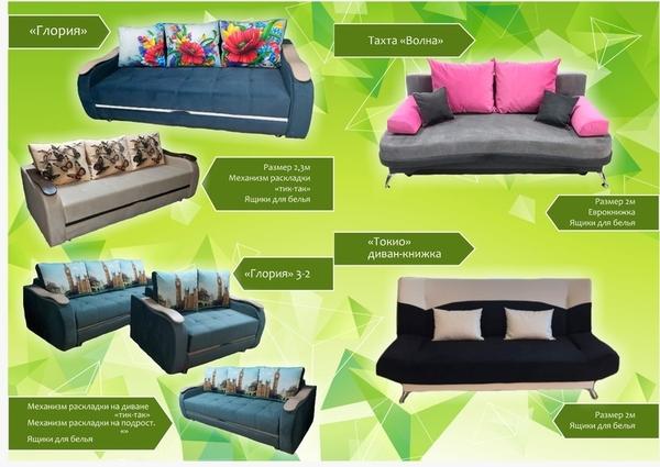 , качественная и не дорогая мебель  2