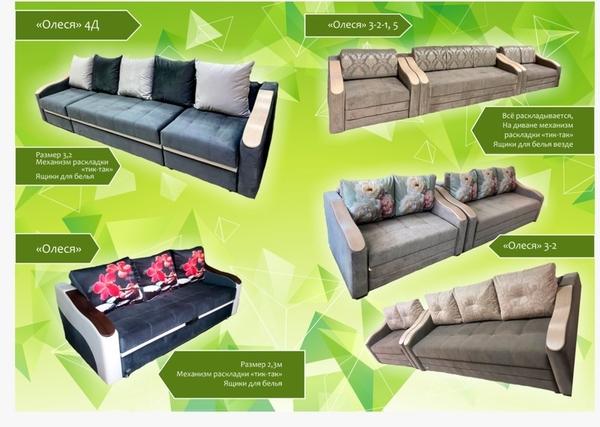 , качественная и не дорогая мебель  5