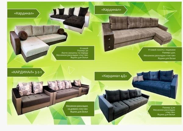 , качественная и не дорогая мебель  6