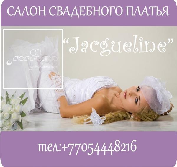 Свадебные платья, продажа, прокат, поставка